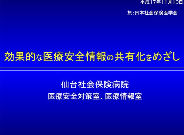 sendai_pdf